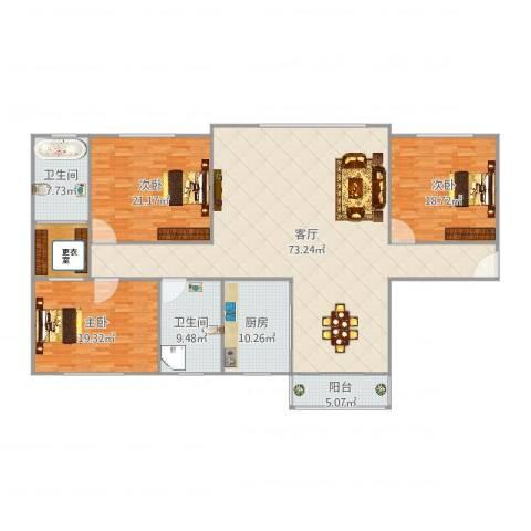 中骏天誉3室1厅2卫1厨212.00㎡户型图