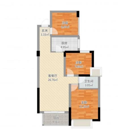 南湖学府3室2厅1卫1厨83.00㎡户型图