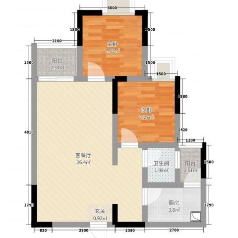 桂馥家园2室2厅1卫1厨70.00㎡户型图