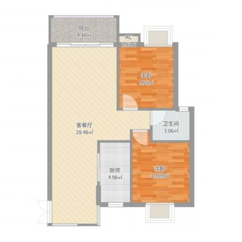 金领家族2室2厅1卫1厨77.00㎡户型图
