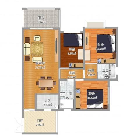 江南新苑3室2厅2卫1厨112.00㎡户型图