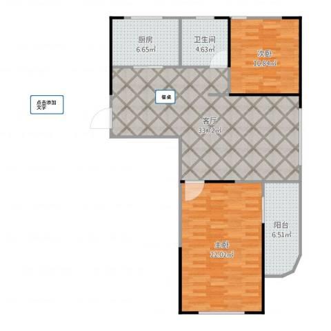 河畔花城2室1厅1卫1厨105.00㎡户型图