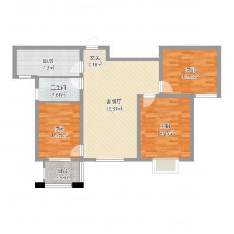 紫薇壹�二期3室2厅1卫1厨102.00㎡户型图