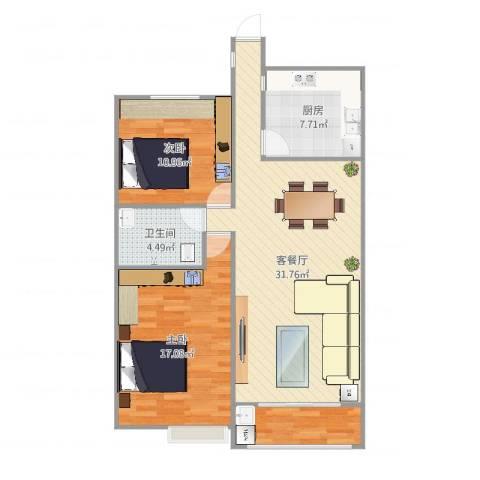 大地都市美郡2室2厅1卫1厨90.00㎡户型图