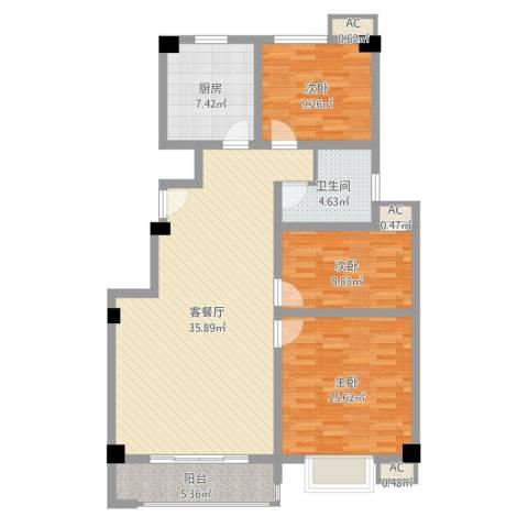 领秀庄园二期3室2厅1卫1厨111.00㎡户型图