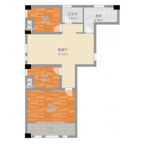 领秀庄园二期3室2厅1卫1厨94.00㎡户型图