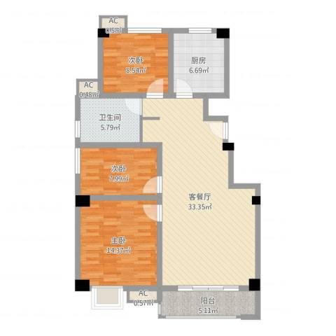 领秀庄园二期3室2厅1卫1厨104.00㎡户型图