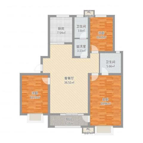 领秀庄园二期3室2厅2卫1厨135.00㎡户型图
