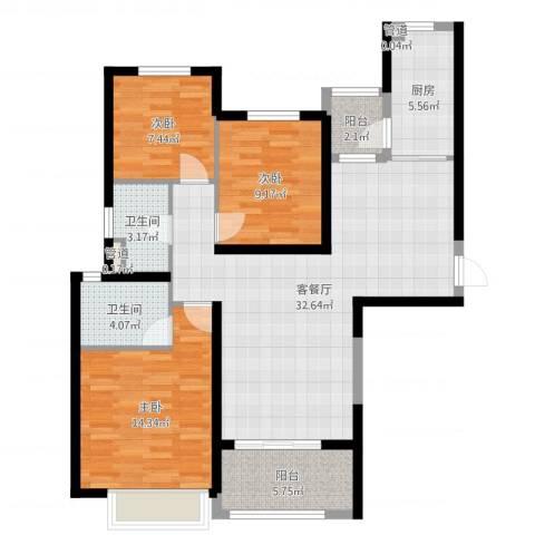 新余恒大城3室2厅2卫1厨106.00㎡户型图