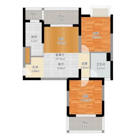 御景龙庭2室2厅1卫1厨87.00㎡户型图
