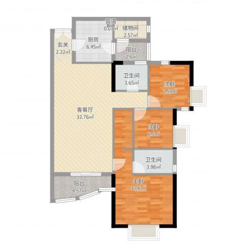 星汇园3室2厅2卫1厨110.00㎡户型图