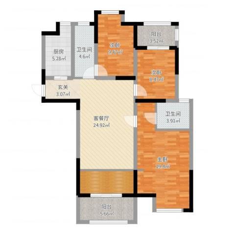 海陵首府3室2厅2卫1厨113.00㎡户型图