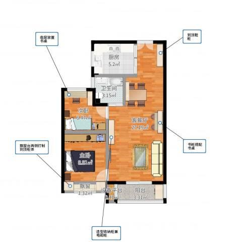 交通紫园2室2厅1卫1厨81.00㎡户型图