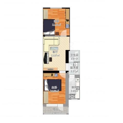 建欣苑四里2室3厅1卫1厨57.00㎡户型图