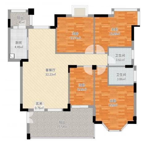 文华花园4室2厅2卫1厨137.00㎡户型图