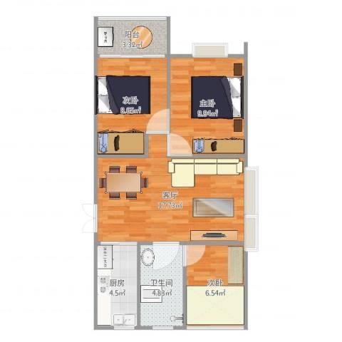 蜜橙3室1厅1卫1厨69.00㎡户型图