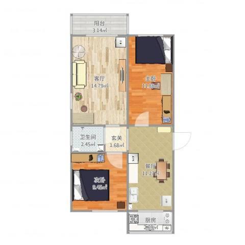 南开西里2室2厅1卫1厨72.00㎡户型图