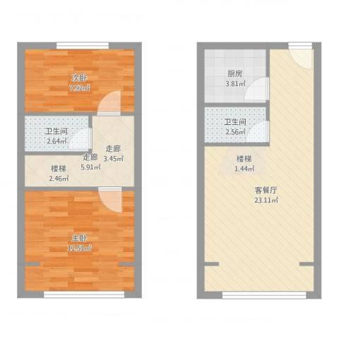 首邑溪谷2室2厅2卫1厨73.00㎡户型图