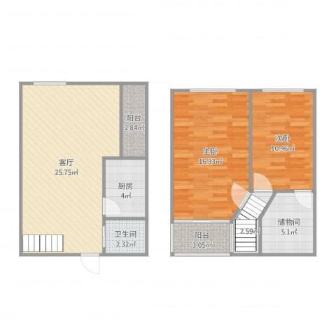 君园2室1厅1卫1厨91.00㎡户型图