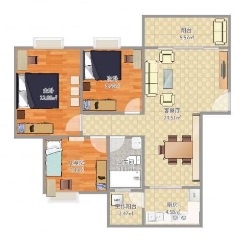 如英居3室2厅1卫1厨87.00㎡户型图