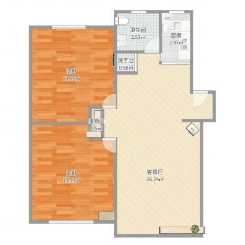新里城和合苑2室2厅1卫1厨80.00㎡户型图