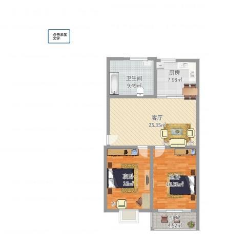 上林苑2室1厅1卫1厨112.00㎡户型图