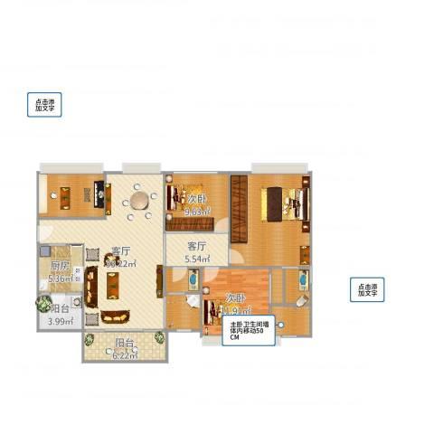 花园1号2室2厅3卫3厨143.00㎡户型图