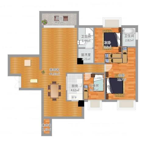 颐和山庄3室2厅2卫1厨134.00㎡户型图