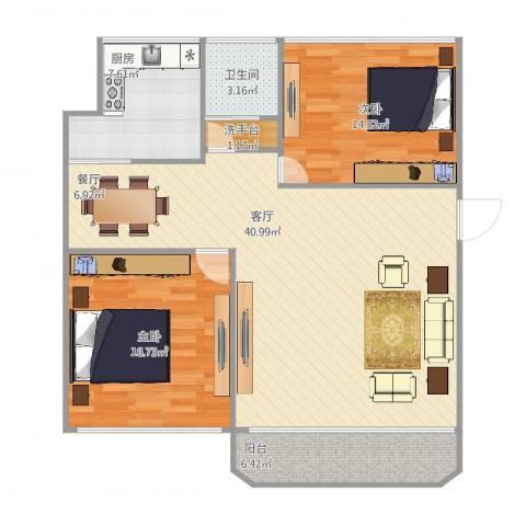 海景城2室1厅1卫1厨121.00㎡户型图