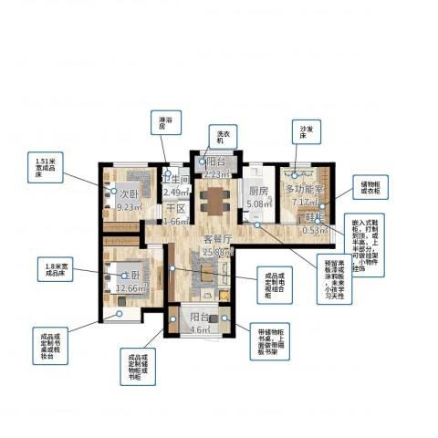 天正银河湾2室2厅3卫1厨89.00㎡户型图