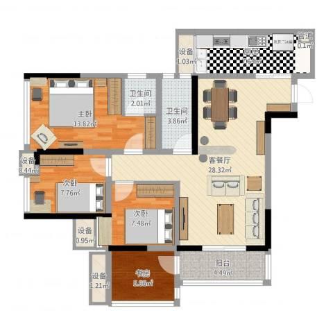 环球时代广场4室2厅2卫1厨106.00㎡户型图
