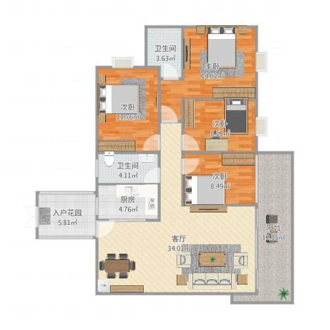 绿茵幸福城4室1厅2卫1厨134.00㎡户型图