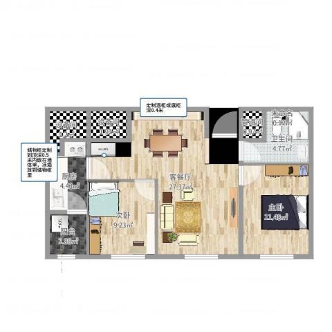 国宝星月湾2室2厅1卫1厨82.00㎡户型图