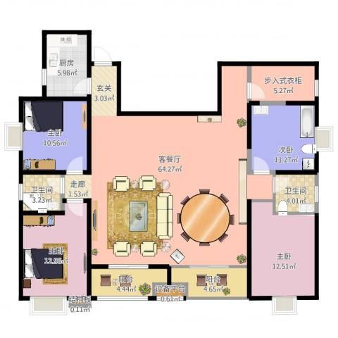 西安公馆3室2厅1卫1厨157.00㎡户型图