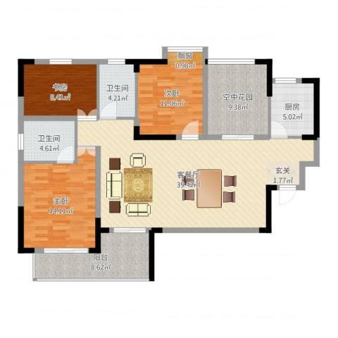 金域城邦3室2厅2卫1厨131.00㎡户型图
