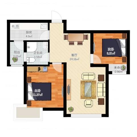 恒盛皇家花园2室1厅1卫1厨79.00㎡户型图