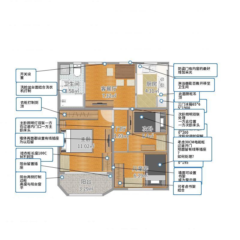 通河二村20160224