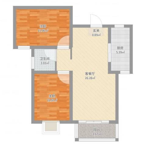 万豪华庭公馆2室2厅1卫1厨90.00㎡户型图