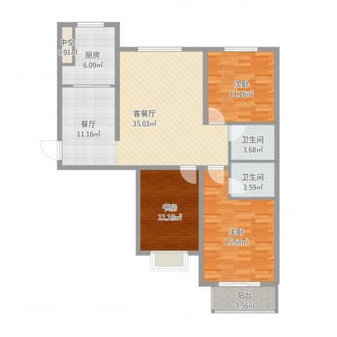 花香维也纳3室2厅3卫1厨113.00㎡户型图