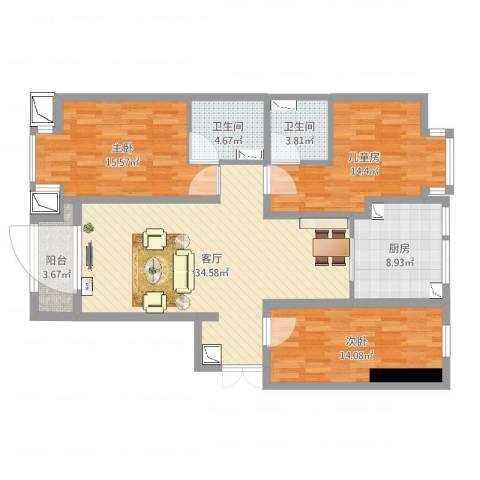 新兴国际文教城3室1厅2卫1厨125.00㎡户型图