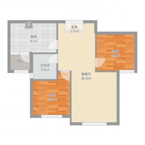 天房海天园2室2厅1卫1厨78.00㎡户型图