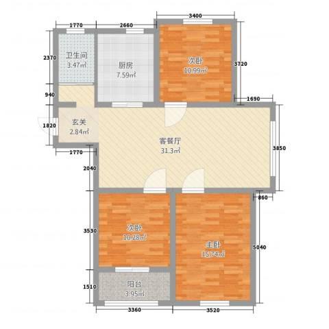 潍坊西苑华府3室2厅1卫1厨119.00㎡户型图