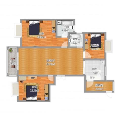 虞和苑3室2厅2卫1厨131.00㎡户型图