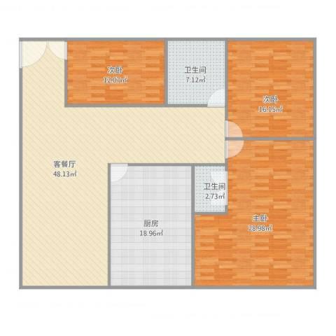 德润花园3室2厅2卫1厨177.00㎡户型图