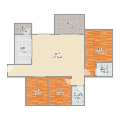 远洋城万象花园3室1厅2卫1厨137.00㎡户型图