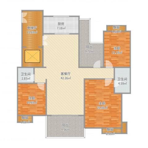 远洋城万象花园3室2厅2卫1厨183.00㎡户型图