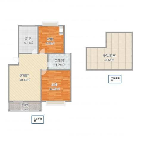 嘉城新航域2室2厅1卫1厨102.00㎡户型图
