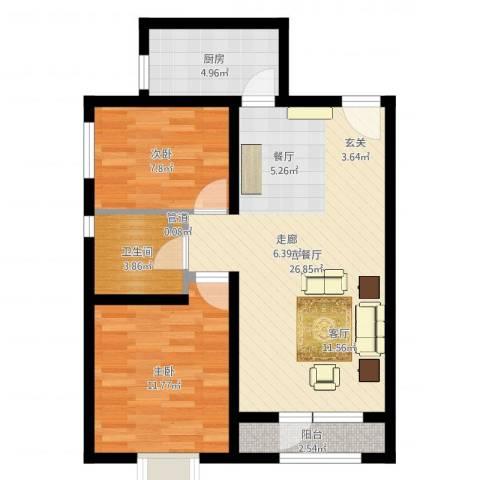 天房海滨园2室2厅1卫1厨72.00㎡户型图