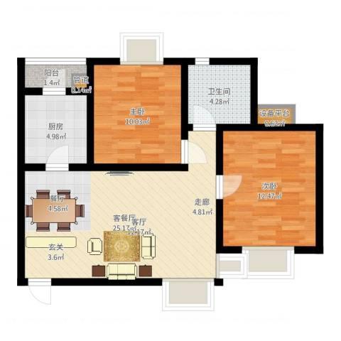 天房海滨园2室2厅1卫1厨74.00㎡户型图