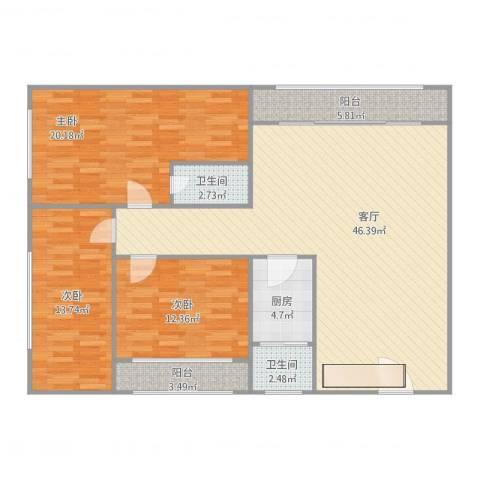 碧翠豪城3室1厅2卫1厨150.00㎡户型图